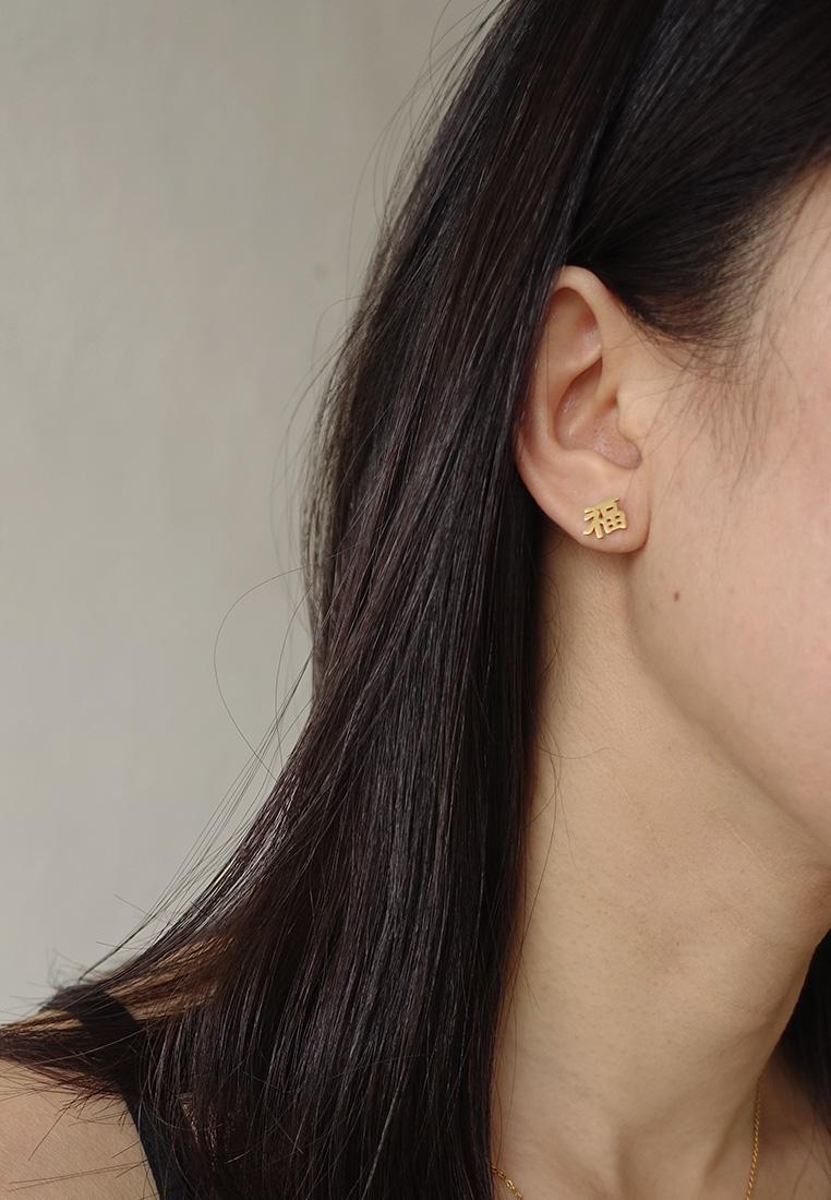 福   Fu Earrings